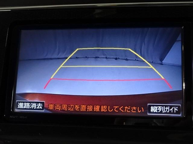 G スマートキー メモリーナビ バックカメラ ETC(7枚目)