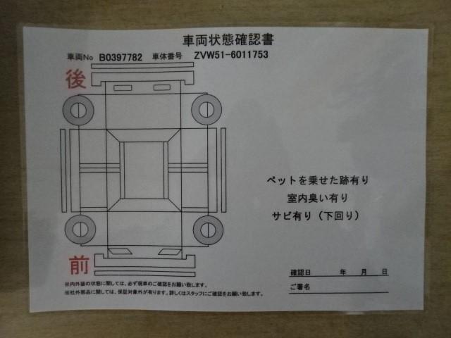 「トヨタ」「プリウス」「セダン」「神奈川県」の中古車20