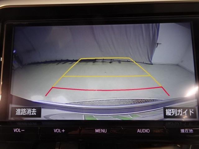 「トヨタ」「C-HR」「SUV・クロカン」「神奈川県」の中古車7