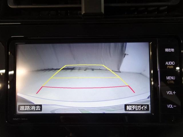 「トヨタ」「プリウス」「セダン」「神奈川県」の中古車7