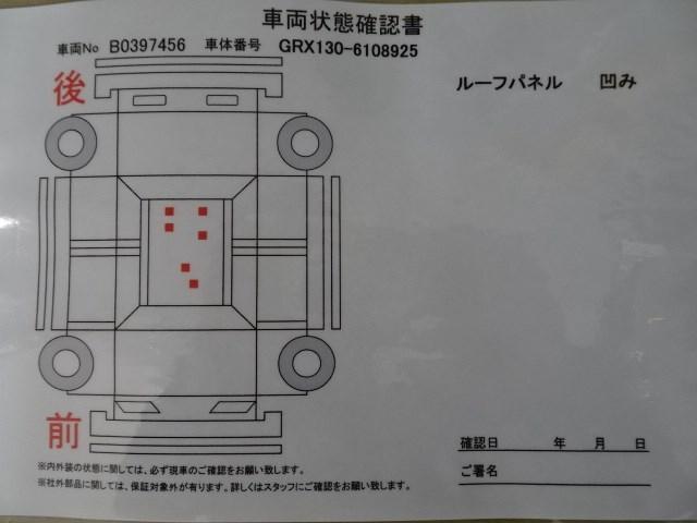 250RDS スマートキー ドラレコ 衝突被害軽減装置(19枚目)