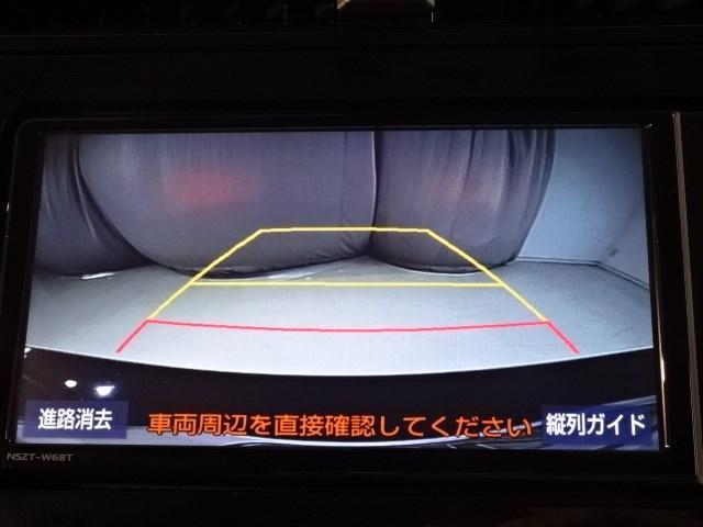A 衝突被害軽減システム 車線逸脱警報 ドライブレコーダー ワンオーナー スマートキー メモリーナビ バックカメラ ETC2.0 LEDヘッドランプ 車内除菌加工済 新車保証継承(7枚目)