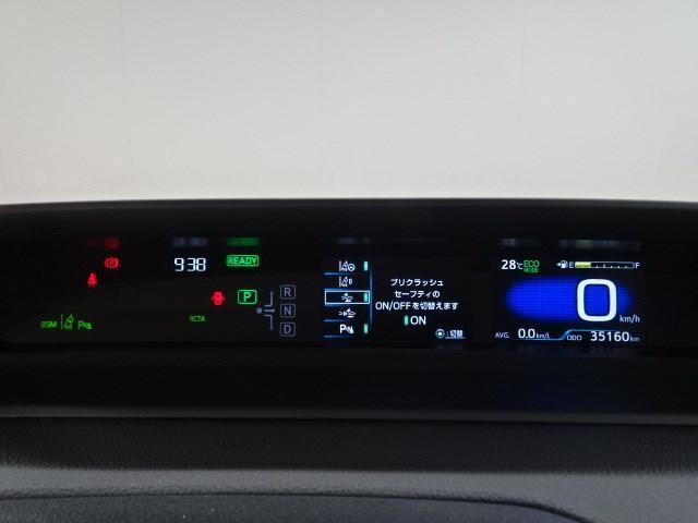 A 衝突被害軽減システム 車線逸脱警報 ドライブレコーダー ワンオーナー スマートキー メモリーナビ バックカメラ ETC2.0 LEDヘッドランプ 車内除菌加工済 新車保証継承(14枚目)