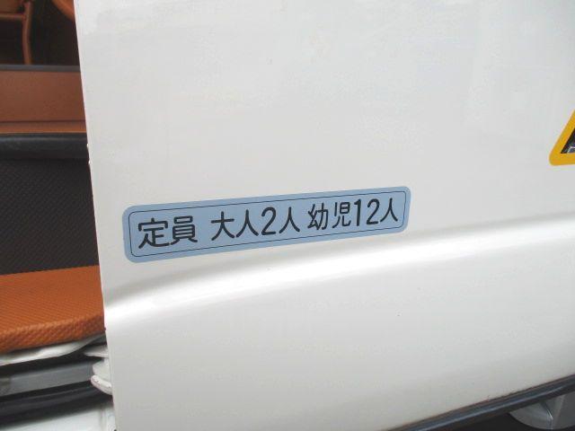 幼児バス オートステップ SDナビ Bカメラ ドライブレコーダー 普通免許(14枚目)