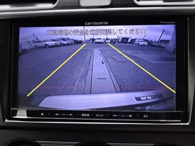 スバル インプレッサスポーツ 2.0i-S EyeSight 楽ナビMRZ09