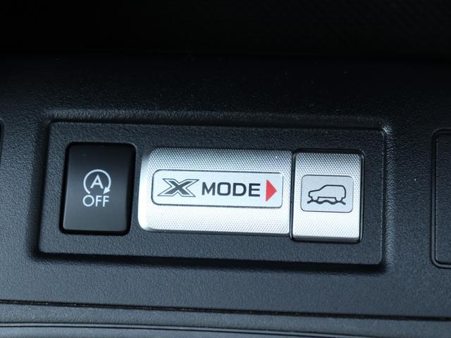 ★Xモード付きです。★滑りやすい路面でタイヤが空転、スリップしてしまいそうな場合にエンジン、AWD、ブレーキを統合制御して走破性を高めるモードです。★