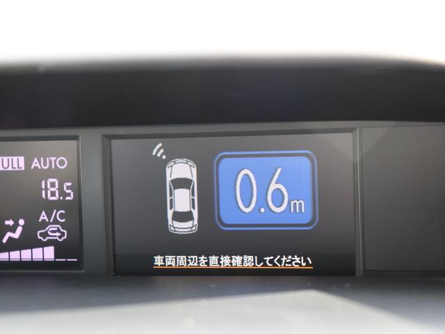「スバル」「フォレスター」「SUV・クロカン」「埼玉県」の中古車52