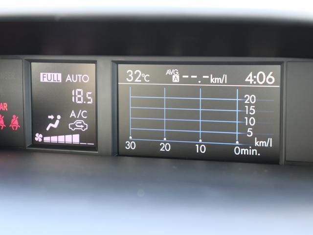 「スバル」「フォレスター」「SUV・クロカン」「埼玉県」の中古車55