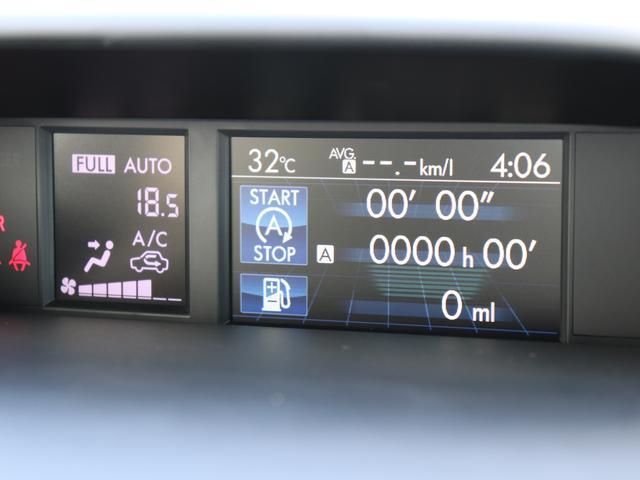 「スバル」「フォレスター」「SUV・クロカン」「埼玉県」の中古車56
