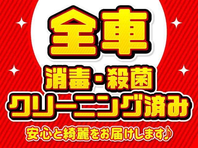 F 純正FM/AM付CDステレオ(79枚目)