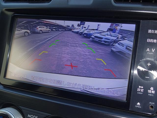 スバル インプレッサXVハイブリッド 2.0i-Lアイサイト 純正SDナビ Rカメラ ETC