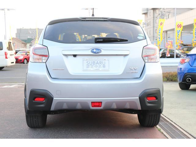 ●12ヶ月点検、車検などの法定点検を含む最大88項目の徹底的な点検・整備を全車に行ない、アイサイト車は「アイサイト診断」を実施します。