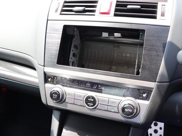 ■左右独立オートエアコン(運転席・助手席の温度を調整する事ができます)