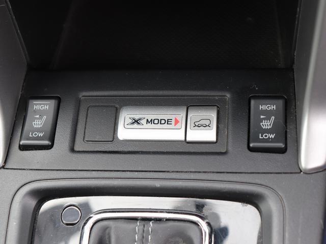 ■シートヒーター付き(寒い時期に、特に女性の方に喜ばれる装備になります)