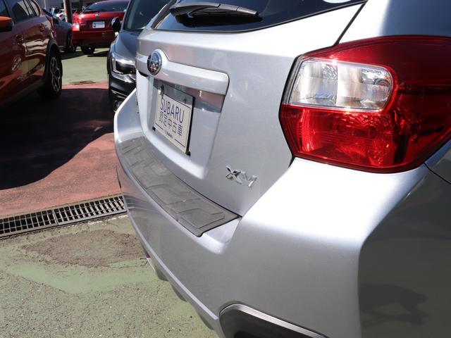 「スバル」「XV」「SUV・クロカン」「埼玉県」の中古車37