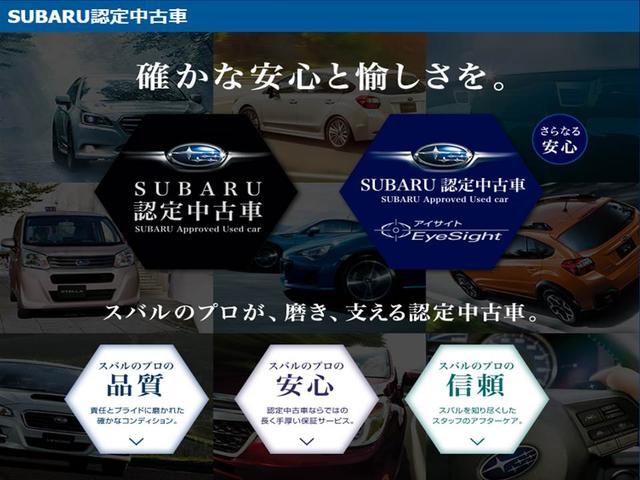 「スバル」「XV」「SUV・クロカン」「埼玉県」の中古車49