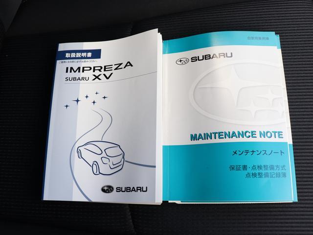 「スバル」「インプレッサ」「コンパクトカー」「埼玉県」の中古車18