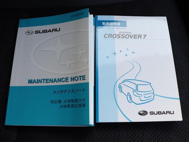 「スバル」「エクシーガ」「SUV・クロカン」「埼玉県」の中古車18