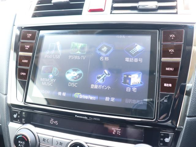 「スバル」「レガシィアウトバック」「SUV・クロカン」「埼玉県」の中古車9