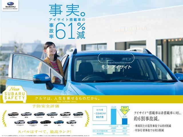 「スバル」「レガシィアウトバック」「SUV・クロカン」「埼玉県」の中古車48