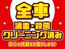 L スマートアシスト  純正CDステレオ リモコンキ-(50枚目)