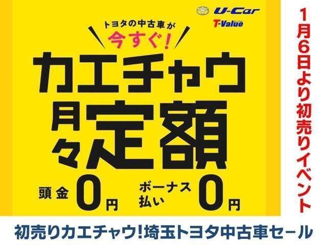 「トヨタ」「シエンタ」「ミニバン・ワンボックス」「埼玉県」の中古車6