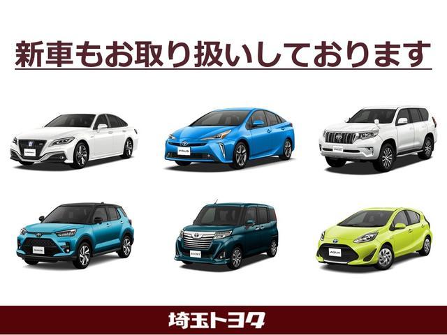 「トヨタ」「クラウンハイブリッド」「セダン」「埼玉県」の中古車42