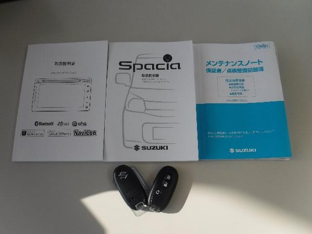 「スズキ」「スペーシア」「コンパクトカー」「埼玉県」の中古車18