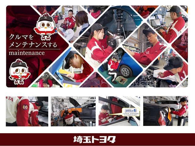 「トヨタ」「カムリ」「セダン」「埼玉県」の中古車28
