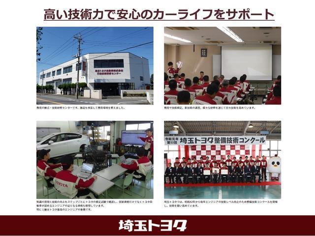 「トヨタ」「カムリ」「セダン」「埼玉県」の中古車29