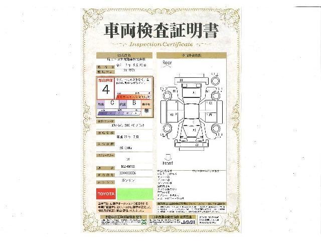 「日産」「エクストレイル」「SUV・クロカン」「埼玉県」の中古車19