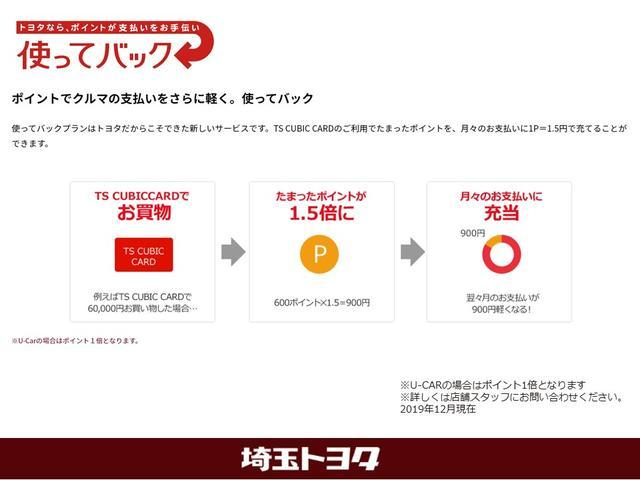 「日産」「エクストレイル」「SUV・クロカン」「埼玉県」の中古車24