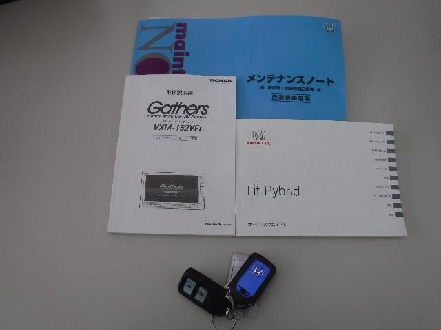 「ホンダ」「フィット」「コンパクトカー」「埼玉県」の中古車18