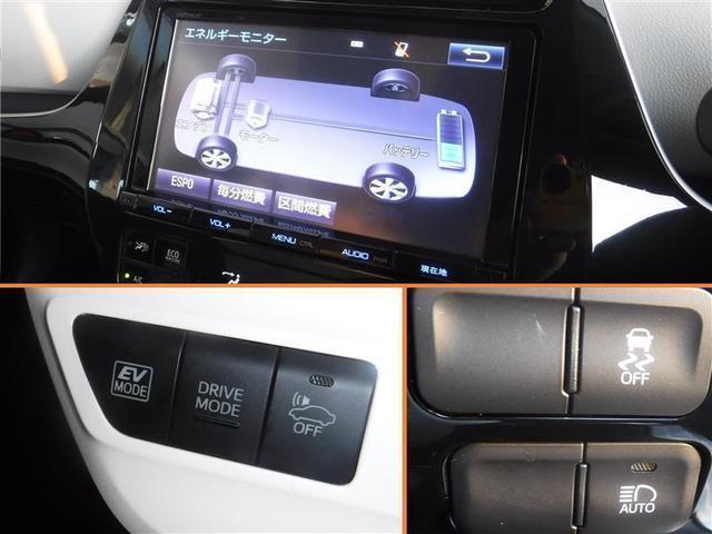 Sツーリングセレクション 9インチSDナビ バックガイドモニター ETC 衝突被害軽減ブレーキ LEDヘッドライト 合成皮革シート シートヒーター(7枚目)