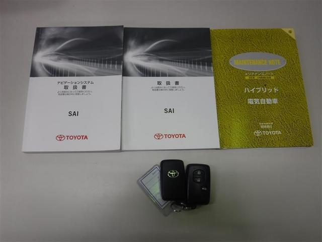 G メモリーナビ・バックモニター・ETC・LEDヘッドライト・16インチアルミホイール(19枚目)