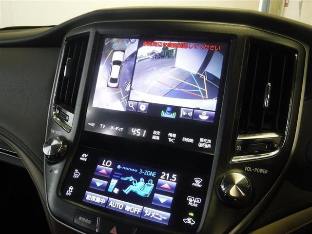 Fバージョン J-フロンティア SDナビ 本革シート パノラミックビューモニター トヨタセーフティセンス インテリジェントクリアランスソナー LEDヘッドライト 純正アルミ ETC シートヒーター シートクーラー(8枚目)