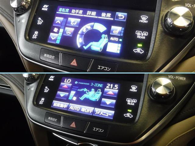 Fバージョン J-フロンティア SDナビ 本革シート パノラミックビューモニター トヨタセーフティセンス インテリジェントクリアランスソナー LEDヘッドライト 純正アルミ ETC シートヒーター シートクーラー(12枚目)