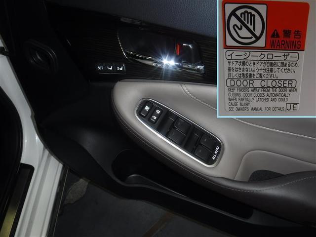 Fバージョン J-フロンティア SDナビ 本革シート パノラミックビューモニター トヨタセーフティセンス インテリジェントクリアランスソナー LEDヘッドライト 純正アルミ ETC シートヒーター シートクーラー(13枚目)