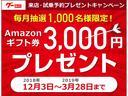 トヨタ シエンタ G SDナビ ワンセグTV バックモニター
