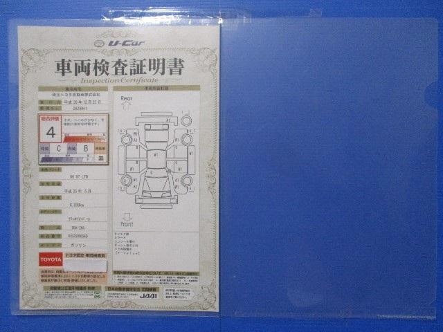 トヨタ 86 GTリミテッド HDDナビ フルセグTV バックカメラ