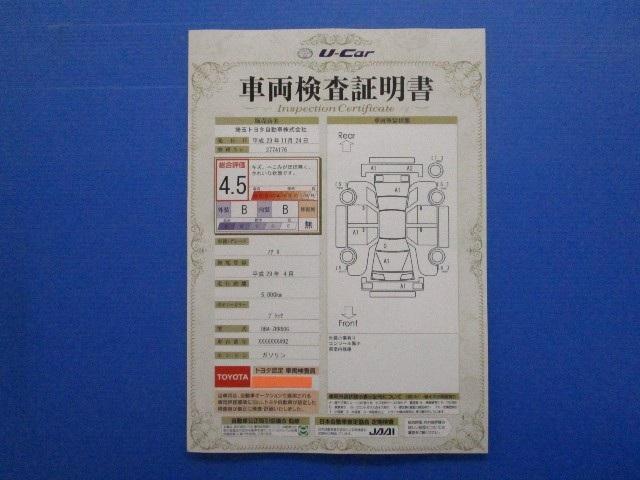 トヨタ ノア X セーフティセンスC 純正SDナビバックモニターETC