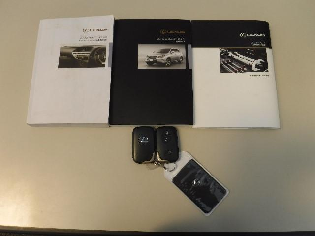 RX450h バージョンL HDDナビ 地デジ バックカメラ(19枚目)