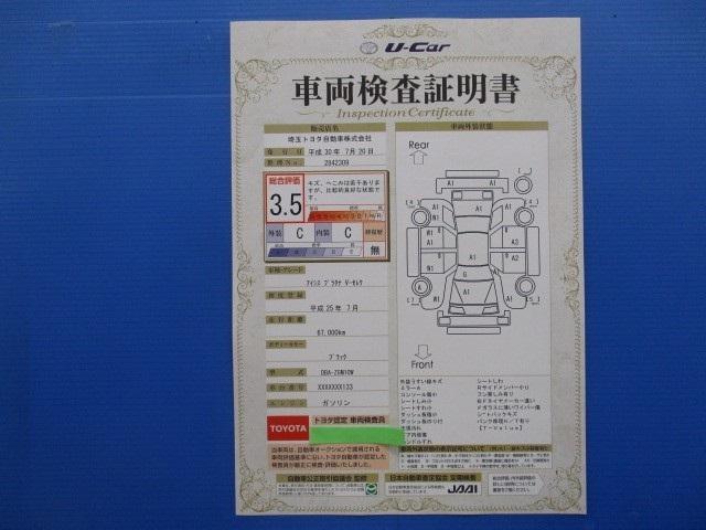 トヨタ アイシス プラタナ Vセレクション HDDナビ