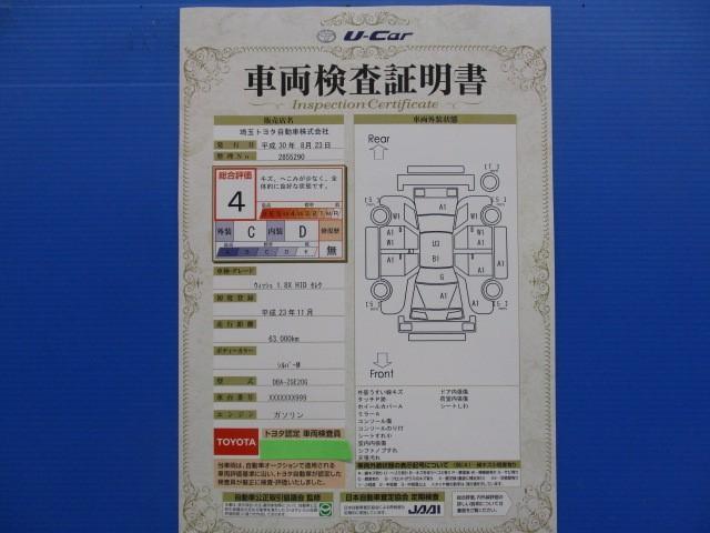 トヨタ ウィッシュ 1.8X HIDセレクション Mナビ 地デジ Bカメラ
