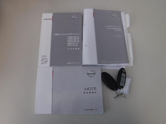 「日産」「ノート」「コンパクトカー」「埼玉県」の中古車18