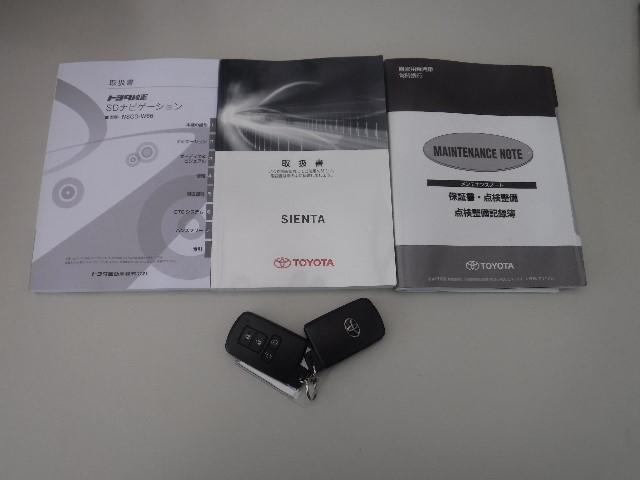 G TSS-C ワンセグナビ Bモニター ETC(20枚目)