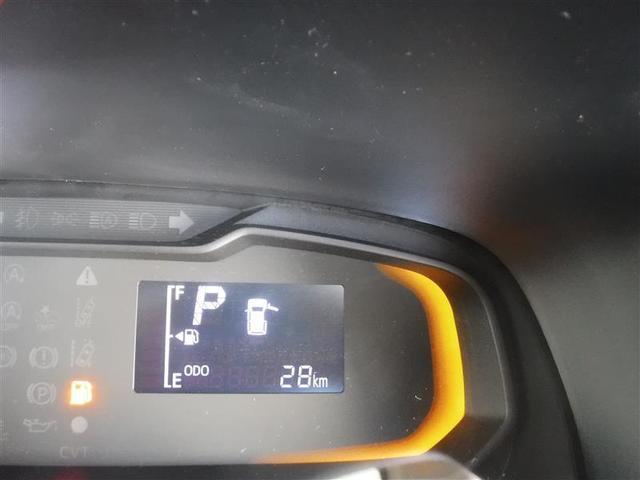 エコドライブアシスト照明を採用しています。燃費の良い運転をすると、イルミネ-ションがアンバ-からグリ-ンへ変化します。運転がマスマス楽しくなる機能ですね。