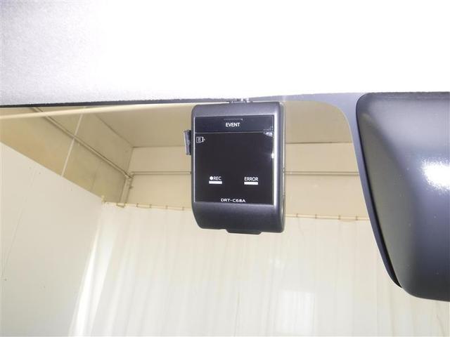 カスタムG 衝突被害軽減ブレーキ クリアランスソナー LEDヘッドライト ペダル踏み間違え防止機能 ドライブレコーダー 両側電動スライドドア フルセグナビ バックモニター ETC2.0 ワンオーナー車(6枚目)