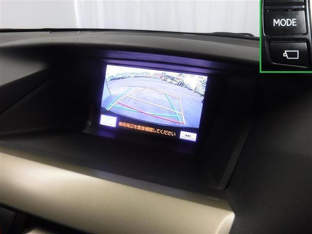 RX270 ETC2.0 サイドビューモニター クルーズコントロール HDDフルセグナビ コーナーセンサー前後 衝突被害軽減ブレーキ スマートキー Bluetooth接続 オートエアコン バックモニター(8枚目)