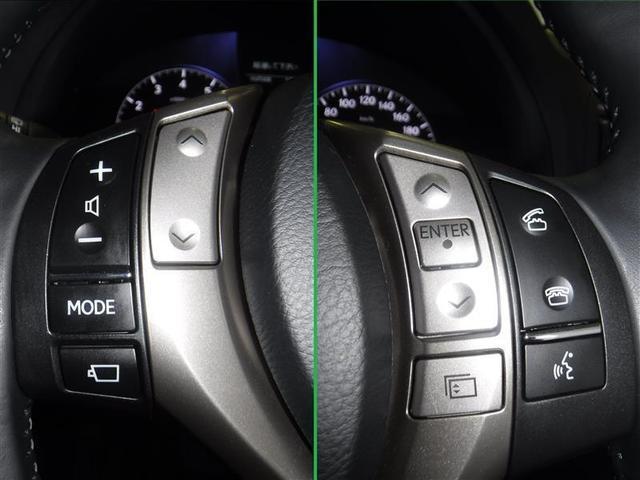 RX270 ETC2.0 サイドビューモニター クルーズコントロール HDDフルセグナビ コーナーセンサー前後 衝突被害軽減ブレーキ スマートキー Bluetooth接続 オートエアコン バックモニター(9枚目)